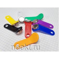 Ключи домофона чистые