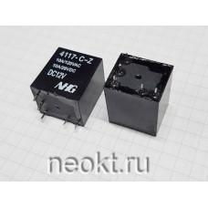 4117-12VDC-C-Z (TRAW-12VDC. ARW-SH. V23072-CI. AZ975/976)