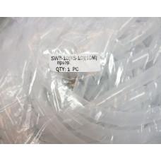 Бандаж SWB-10(KS-10)(10m)